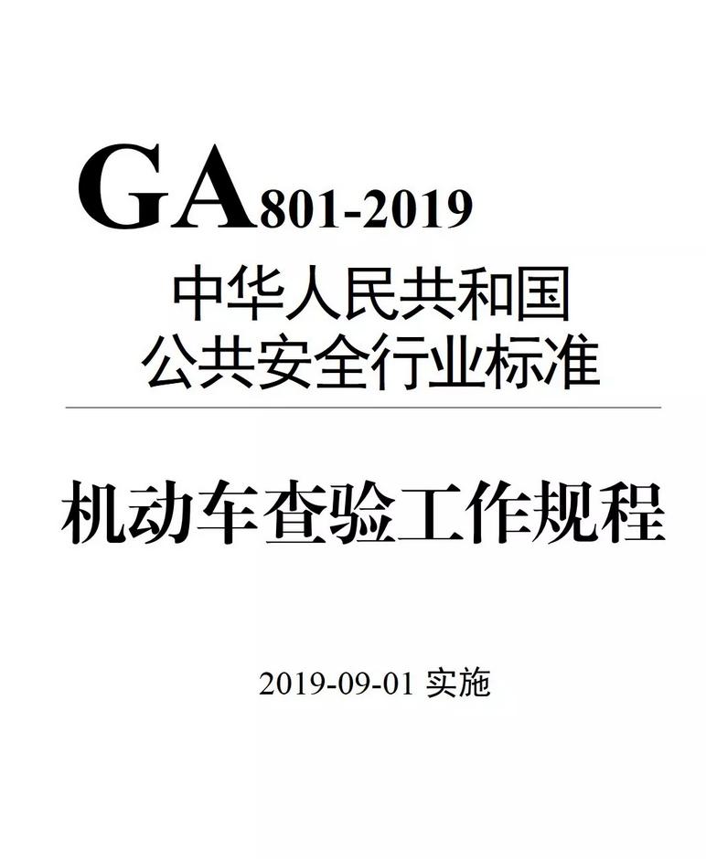 http://www.anjianshebei.cn/d/file/2019/09-16/3ec61d1b8ebccd7056eb85f8c221203a.png