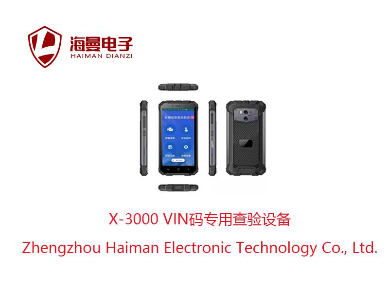 海曼X-3000VIN码查验