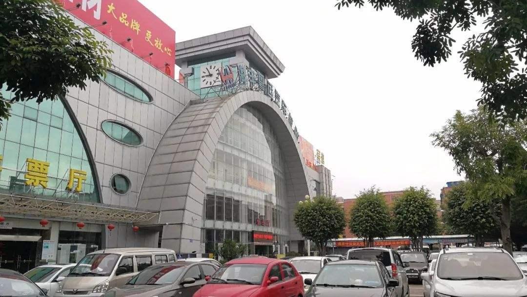 海丰粤运客运总站